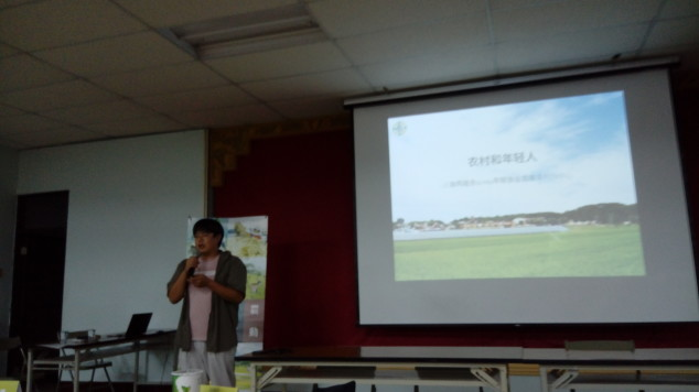 20181005_Forum of International Young Farmers_Meinong_정영환